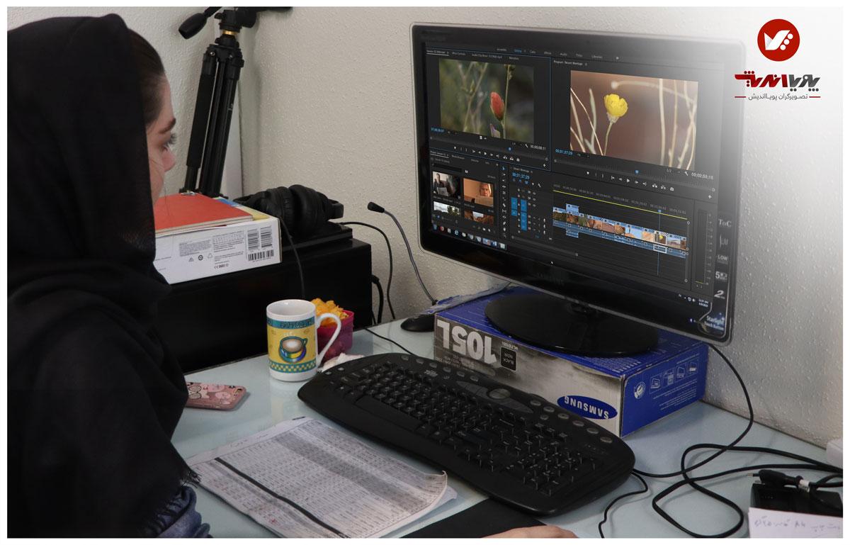 premiere premiere amoozesh 4 - آموزش مجازی پریمیر | آموزش آنلاین پریمیر